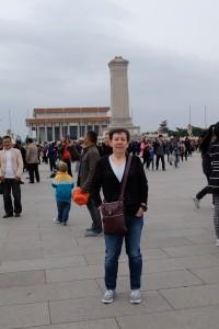 Tianamen